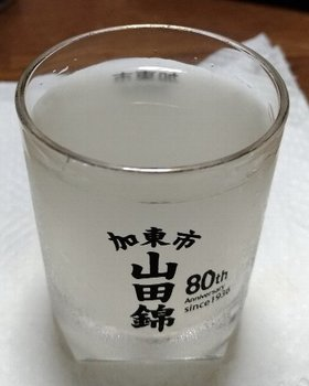 012-sake.jpg