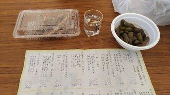 013-sake.jpg
