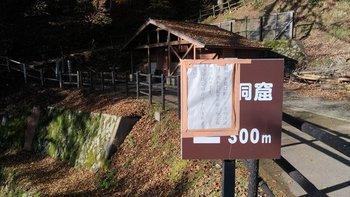 017-ooeyama.jpg