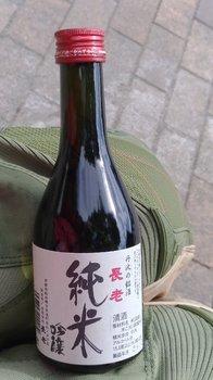 018-sake-nagomi.jpg