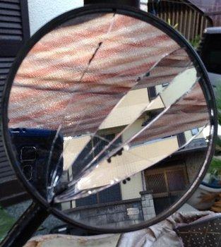 022-mirror.jpg