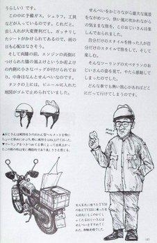 03-book.jpg