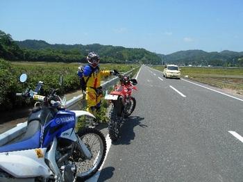 032-bike.jpg