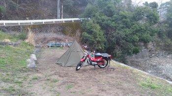 032-camp.jpg