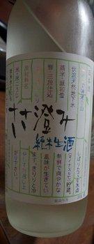 04-sasazumi.jpg