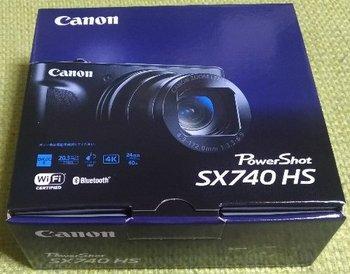 041-camera.jpg