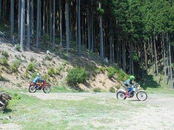 043-bike.jpg