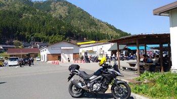 046-bike.jpg