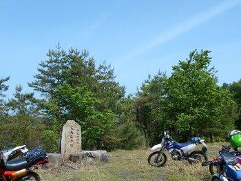 048-bike.jpg