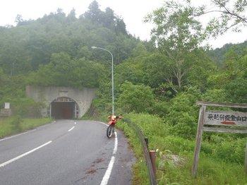 077-bike.jpg