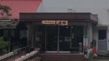 077-ohuro.jpg