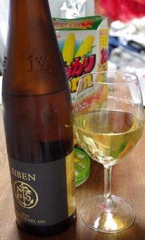 11-wine.jpg