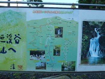 12-shide-yama.jpg