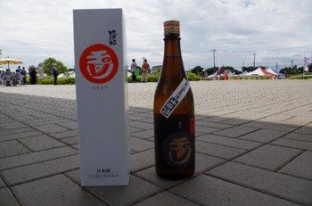20-sake.jpg