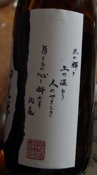 32-sake.jpg