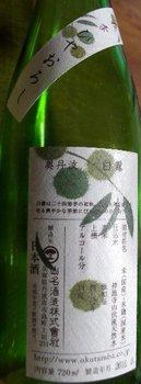 35-sake.jpg